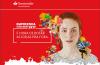 Empreenda Santander 2K17